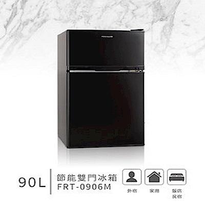 Frigidaire富及第 90L 定頻2門電冰箱 FRT-0906M