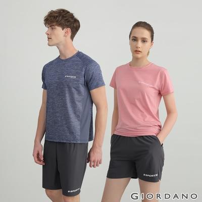 【時時樂】GIORDANO 男/女/童裝 輕薄涼感抽繩短褲(多色任選)