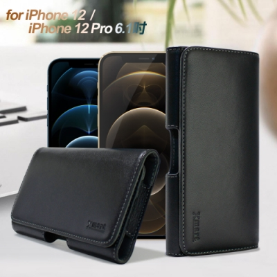 Xmart for iPhone 12 / iPhone 12 Pro 6.1吋 型男羊皮橫式腰掛皮套