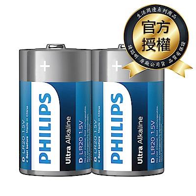 【PHILIPS飛利浦】1號超鹼電池( 2顆 )