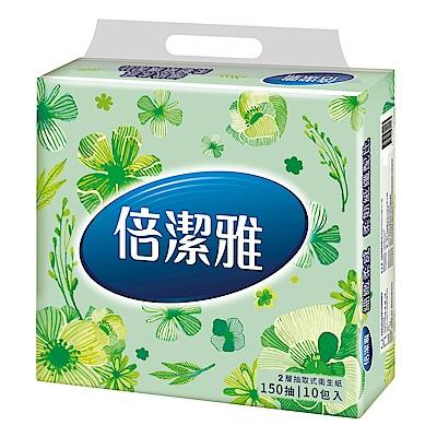 [1抽0.066]倍潔雅細緻柔感抽取式衛生紙150抽10包6袋-箱