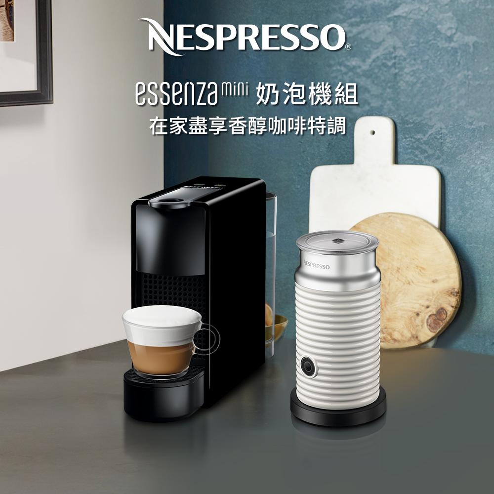 Nespresso 膠囊咖啡機 Essenza Mini 鋼琴黑 Aeroccino3奶泡機(三色) 組合