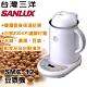SANLUX台灣三洋豆漿機 SMC-12 product thumbnail 2