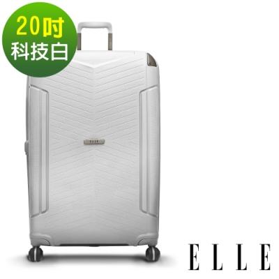 ELLE TimeTraveler系列-20吋特級極輕PP行李箱- 科技白 EL31232