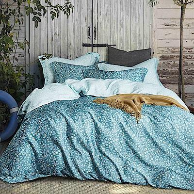 Ania Casa 天絲 TENCEL-加大鋪棉兩用被套床包四件組- 雅白