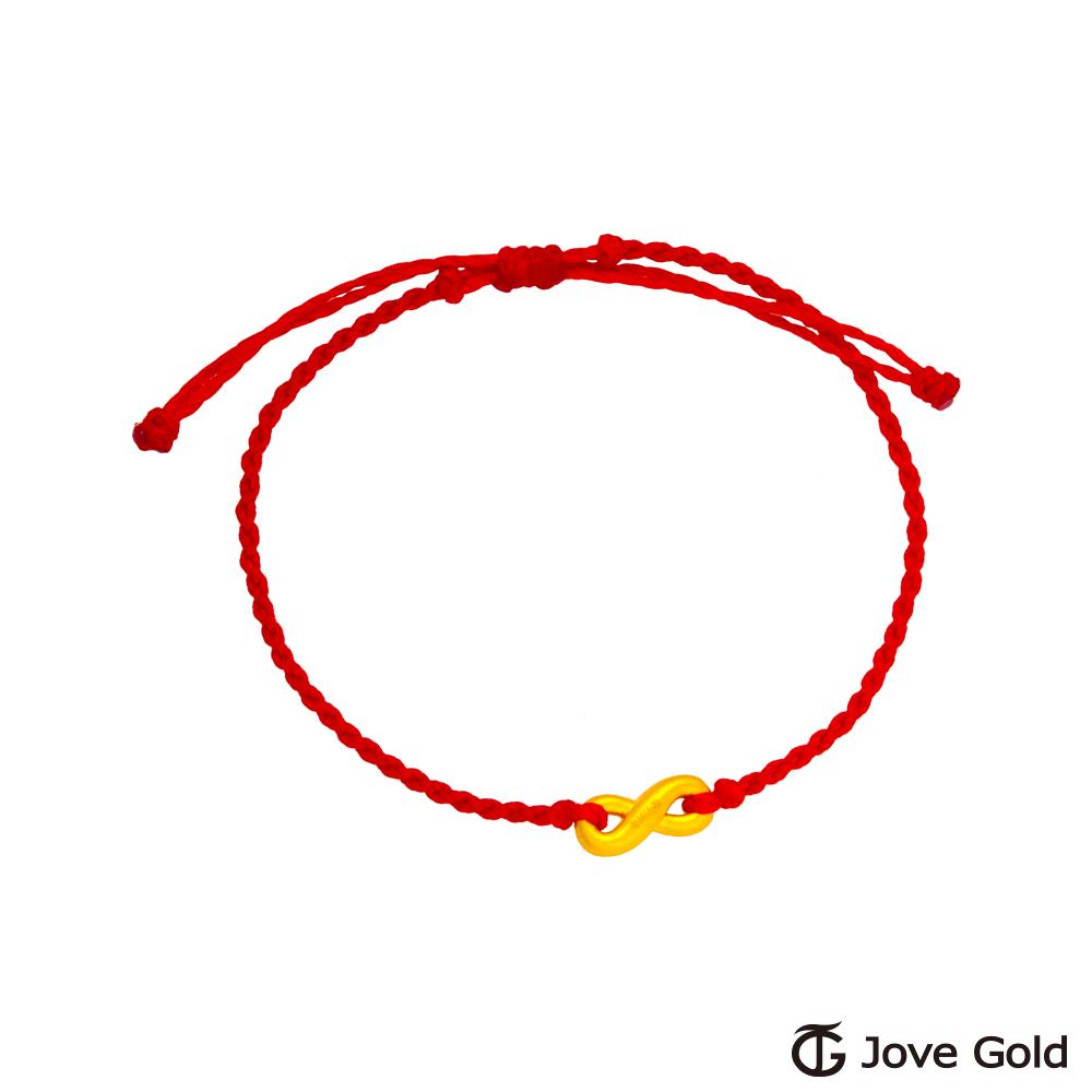 Jove Gold 漾金飾 無限祝福黃金繩手鍊