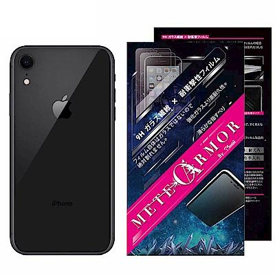 Moxbii Apple iPhone XR 太空盾Plus 背面保護貼(非滿版)