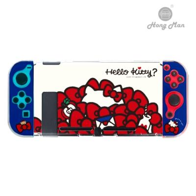 【Hong Man】三麗鷗系列 任天堂Switch保護殼 Hello Kitty