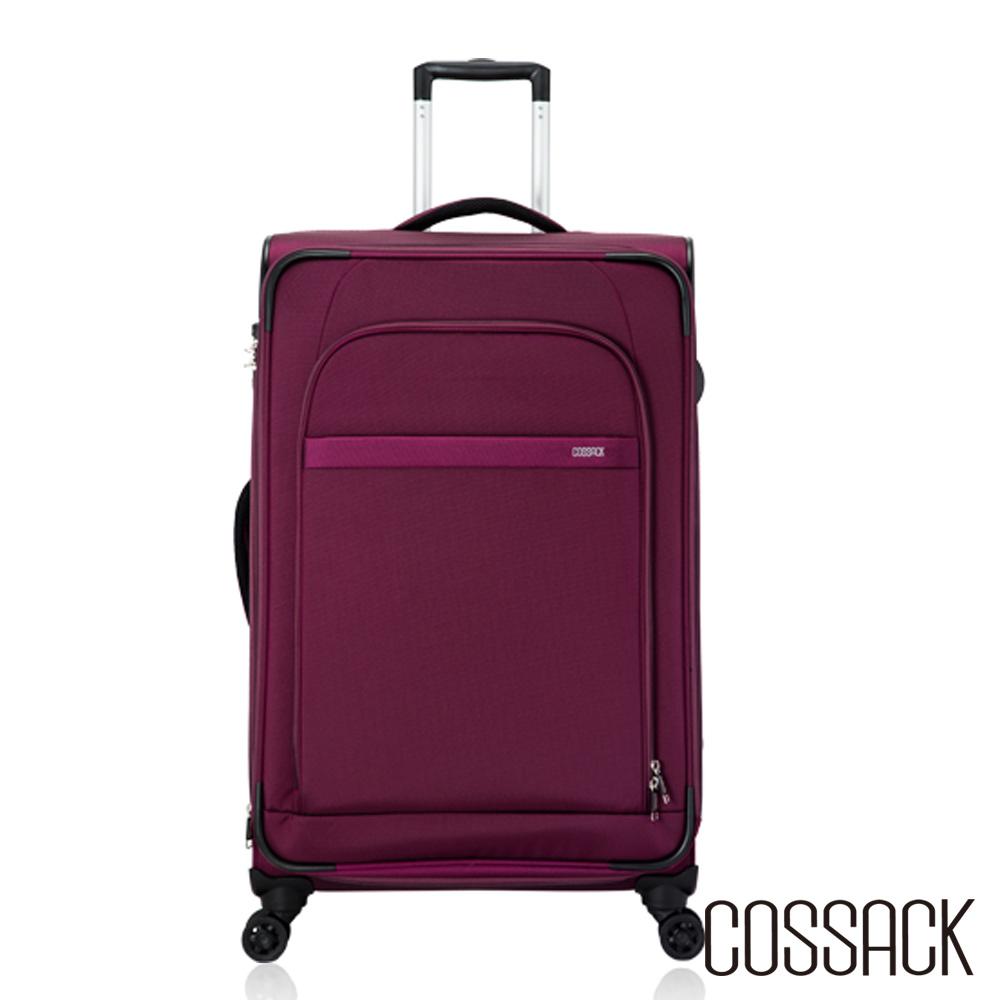 Cossack-LEADING領航 3 -29吋可放大行李箱(深紫色)