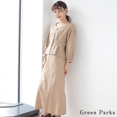 Green Parks 【SET ITEM】壓摺澎袖上衣+後鬆緊腰設計長裙