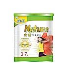 豐力富 Nature 3-7歲兒童奶粉(1500g)3入