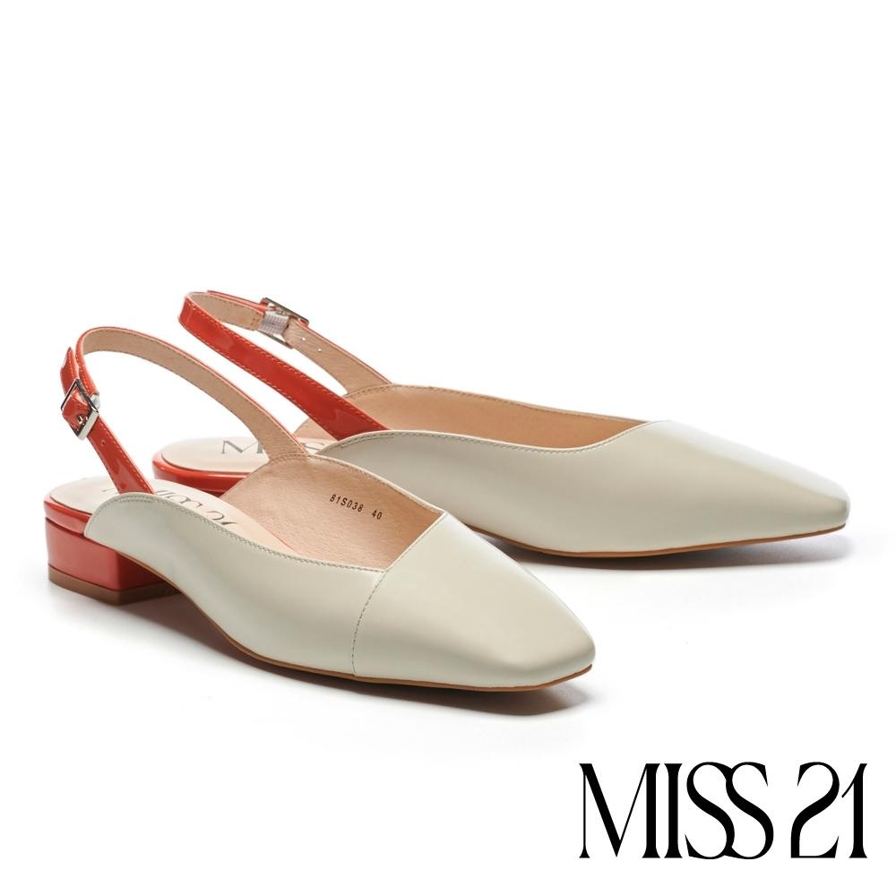 低跟鞋 MISS 21 日常法式拼接設計牛皮小方頭粗跟鞋-米白