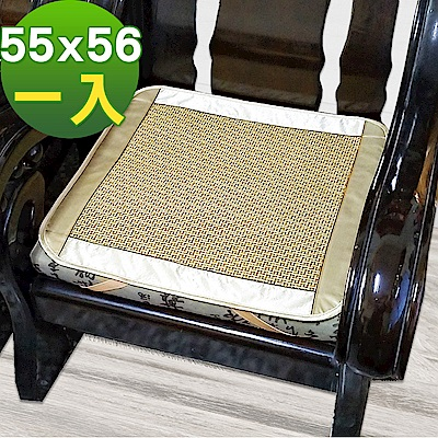 米夢家居 實木椅坐墊降溫專用 清涼散熱紙纖涼蓆(1人座55*56cm)-青井(一入)