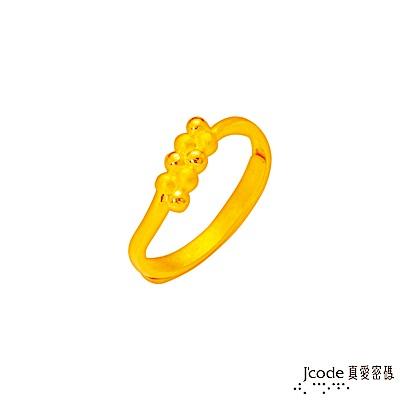 J code真愛密碼金飾 八面圓融黃金戒指