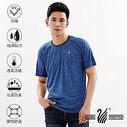 【遊遍天下】MIT男款透氣吸排抗UV速乾運動圓領衫GS20007藍色