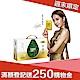 白蘭氏 萃鷄精-膠原蛋白菁萃(50ml/9入) 滴雞精之最 product thumbnail 1