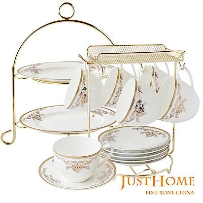 Just Home金色盛宴高級骨瓷午茶16件組6入咖啡杯兩層蛋糕盤組