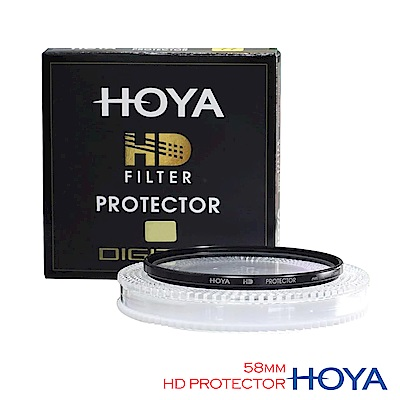 HOYA HD 58mm PROTECTOR 超高硬度保護鏡