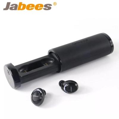 【Jabees】Firefly 螢火蟲 真無線立體聲藍牙耳機