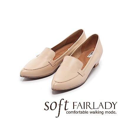Fair Lady Soft芯太軟 質感皮革尖頭樂福低跟鞋 卡其