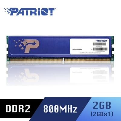Patriot美商博帝 DDR2 800 2GB桌上型記憶體附散熱片