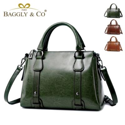 【BAGGLY&CO】培拉特真皮歐美多層手提側背包(三色)