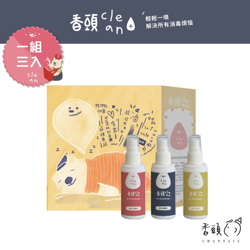 香頭寶寶抗菌液-好朋友分享組60ml禮盒x3 @ Y!購物