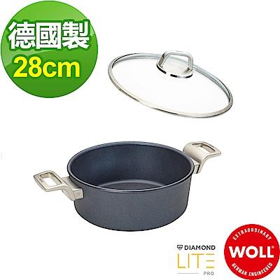 德國 WOLL Diamond Lite Pro 鑽石系列28cm 湯鍋(含蓋)