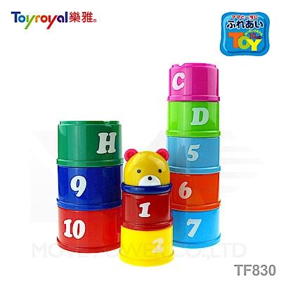 【任選】日本《樂雅 Toyroyal》小熊積木