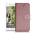 NISDA for  Samsung Galaxy J7+ 星光閃亮支架皮套