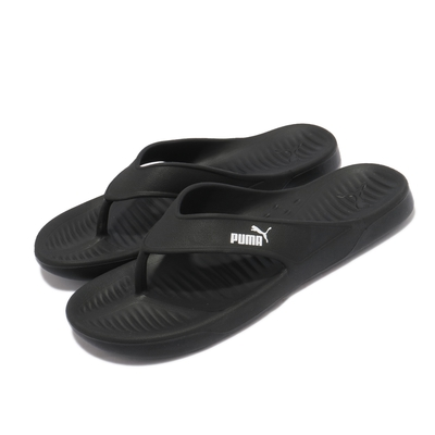 Puma 拖鞋 Aqua Flip 夾腳拖 男鞋 人字拖 海邊 海灘 戲水 黑 白 37509801