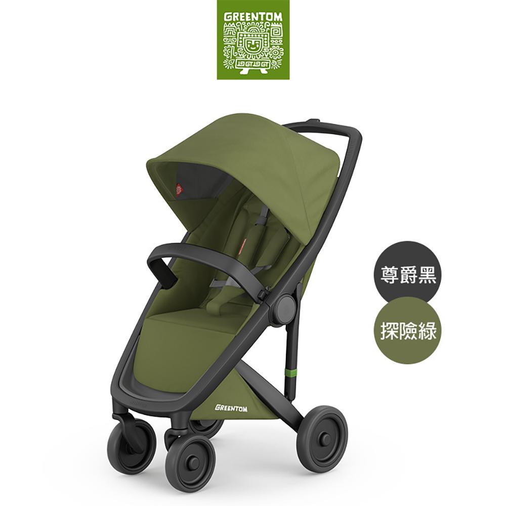 荷蘭 Greentom  Classic經典款嬰兒推車(尊爵黑+探險綠)