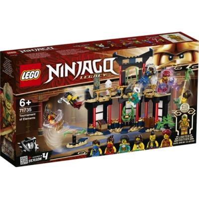 樂高LEGO 旋風忍者系列 - LT71735 元素擂台賽