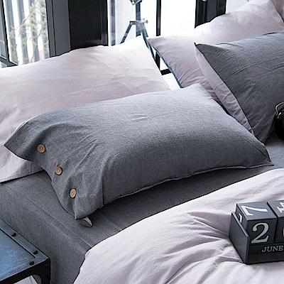 OLIVIA  水洗棉  原色 灰  美式薄枕套 兩入  100%新疆純棉