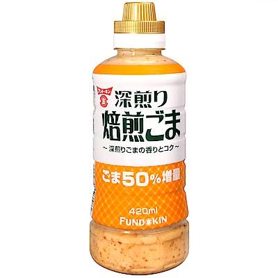 Fundokin 濃厚焙煎芝麻醬(420ml)