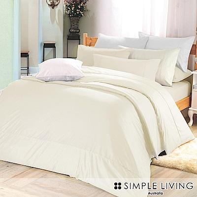 澳洲Simple Living 特大300織台灣製純棉床包枕套組(典雅米)