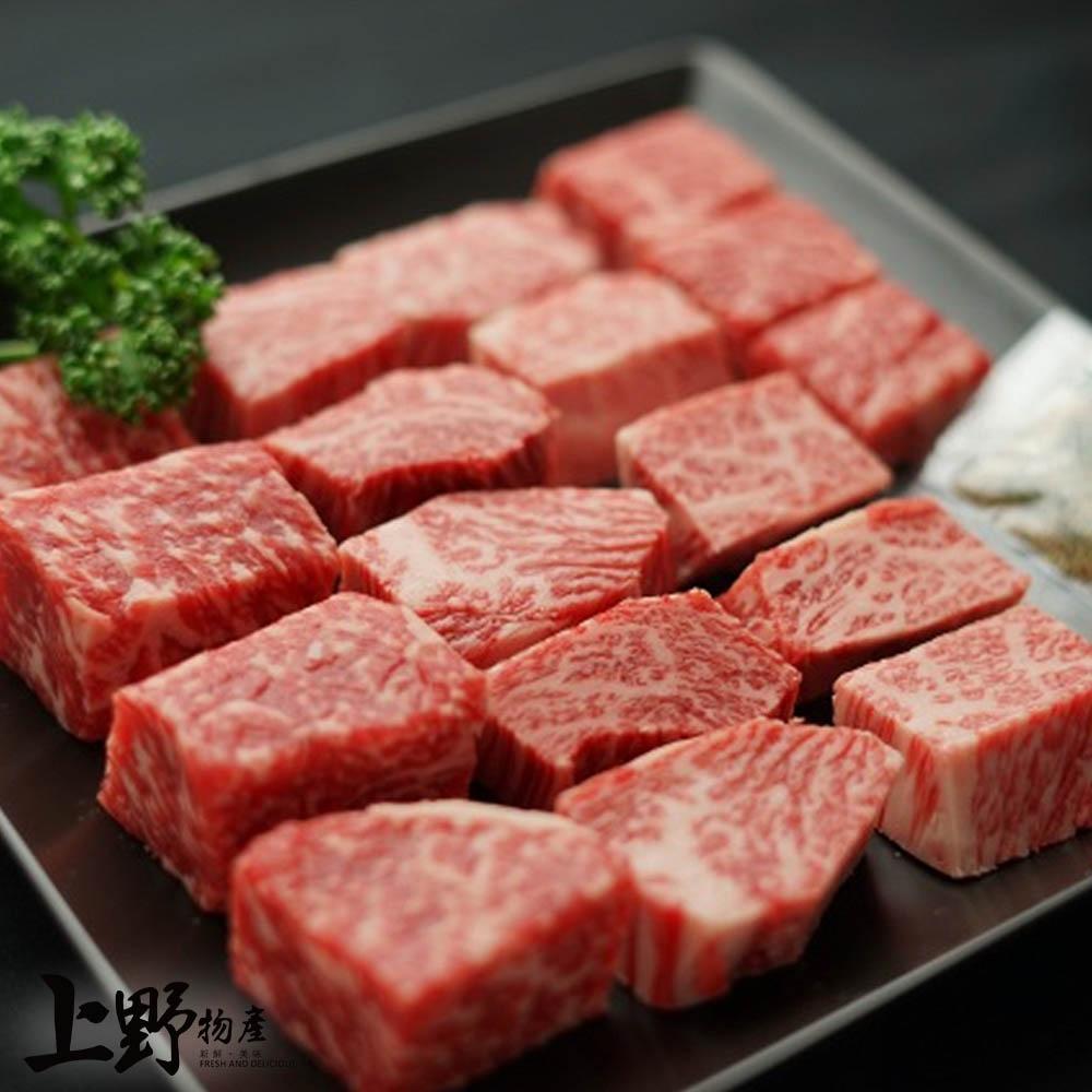 【上野物產】美國SRF極黑 和牛骰子牛排 ( 150g/包 ) x4包