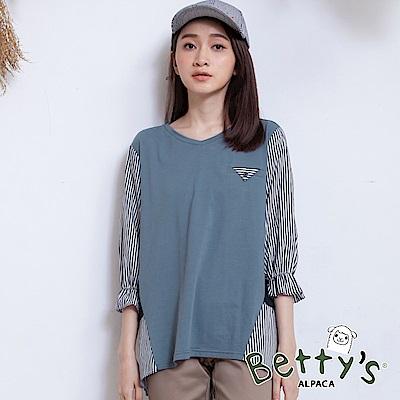 betty's貝蒂思 優雅條紋荷葉袖上衣(深藍)