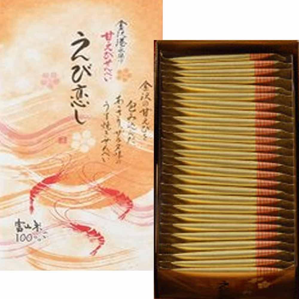 日之出屋 甜蝦仙貝禮盒(104g)