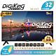 DigiKing 數位新貴 32吋 低藍光HD廣視角液晶顯示器 (DK-V32T) product thumbnail 1