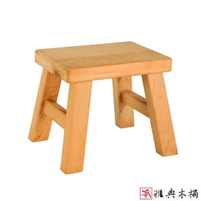 【雅典木桶】天然無毒 芬多精 實木傢俱 台灣檜木板凳 高26CM