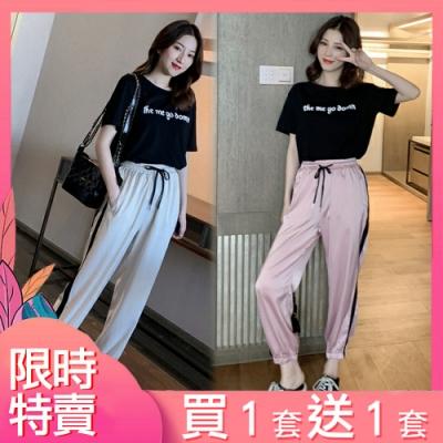【韓國K.W.】(預購) 獨家限量買一送一 送同款俏皮字母運動套裝褲