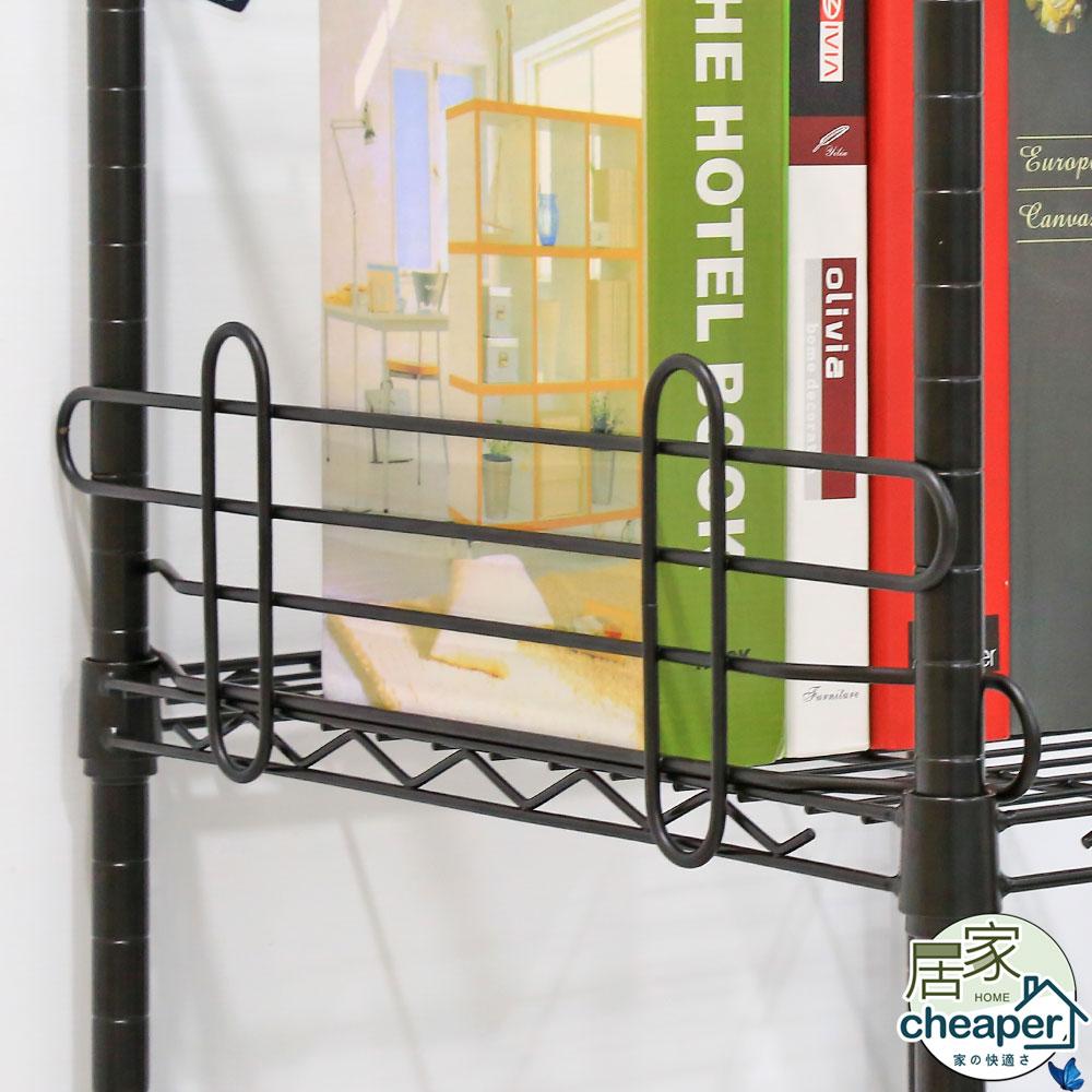 【居家cheaper】45CM層架專用烤漆井字圍籬/防倒邊框