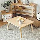 完美主義 和室桌/折疊桌/野餐桌/小茶几-2入組