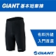 GIANT 基本短車褲 product thumbnail 1