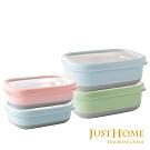 Just Home304不鏽鋼附蓋方型隔熱保鮮盒4件組370ml+740ml(2種容量)
