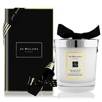 Jo Malone 英國梨與小蒼蘭香氛蠟燭200g