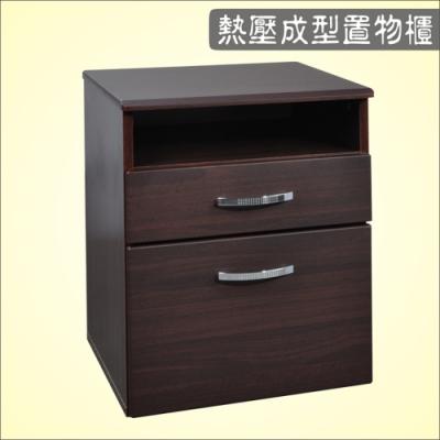 DFhouse二抽檔案櫃/床頭櫃 辦公椅 電腦桌 電腦椅 書桌 24*40*53