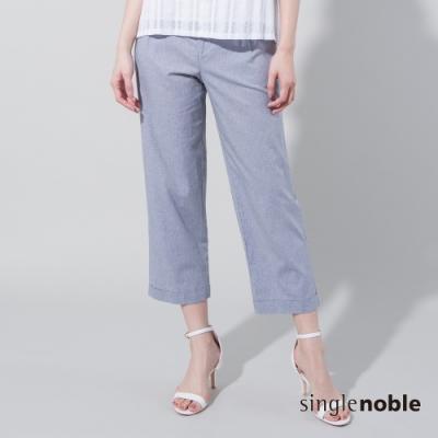 獨身貴族 自在風格棉質細條長褲(2色)