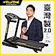 《好吉康Well-Come》VU2-超跑2電動跑步機(15段電動升降) product thumbnail 2
